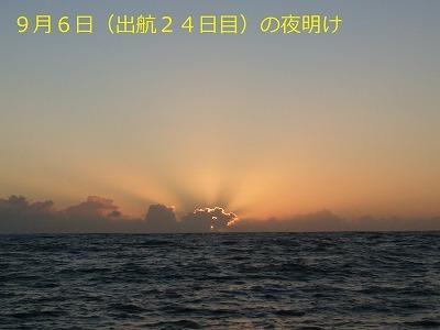 93. DSC_1922