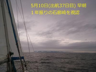 DSC_4228.jpg