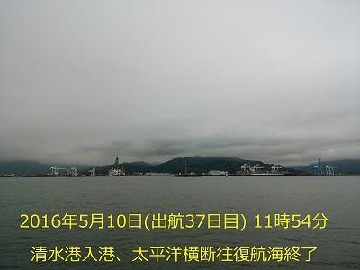 DSC_4306.jpg