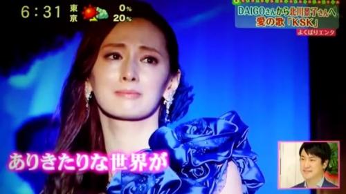 DAIGO、妻・北川景子のウェディング姿公開!「奇跡の連続でした」4