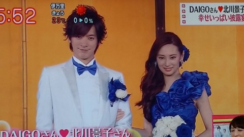 DAIGO、妻・北川景子のウェディング姿公開!「奇跡の連続でした」3
