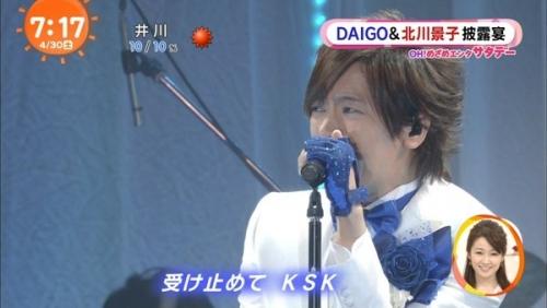 DAIGO、妻・北川景子のウェディング姿公開!「奇跡の連続でした」2
