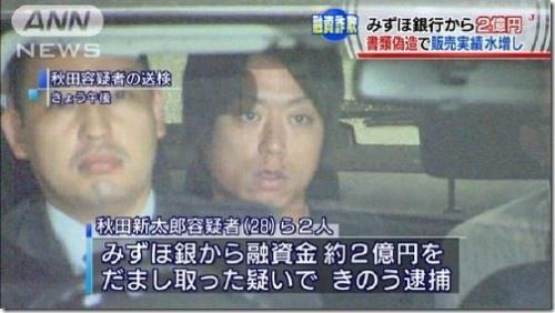 週刊文春、NMB48木下春奈の不倫を報じる。相手は元NMB48室加奈子の姉の元旦那で詐欺で逮捕歴のある秋田新太郎6