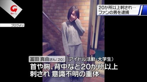 「ブログやツイッターに執拗に書き込み受けている」被害者の冨田真由さん、警察に相談 「21日にコンサート」と対応要請も6