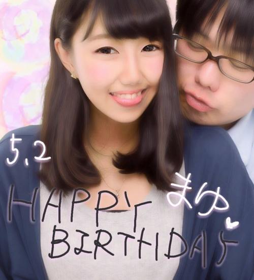 元欅坂46の原田まゆとのキス写真が流出した松岡幸一先生が懲戒処分 別の女子生徒2人にも不適切な発言を繰り返していたwww2