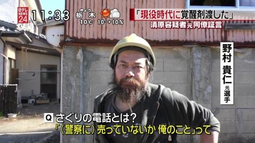 仙人 野村貴仁氏が格闘家に転身 見事なハイキックを披露www1
