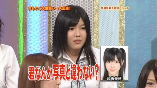 【AKB48】宮崎美穂 ホストとお泊り熱愛発覚3