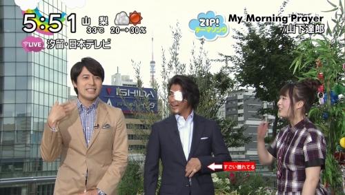 【画像】TOKIO山口達也、眼帯姿で「ZIP!」出演 自転車転倒で顔面負傷3