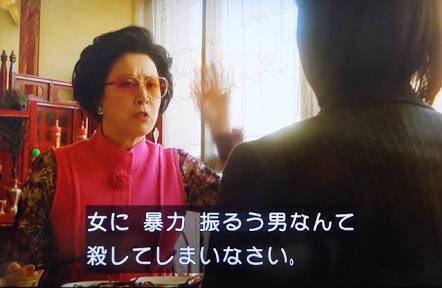 高畑淳子さん、強姦致傷容疑で逮捕された長男・裕太容疑者についての会見で舞台の宣伝www1