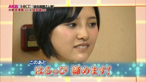 高須院長が、HKT48兒玉遥さんの写真を見て「普通の鼻に戻してあげるから来なさい。」とツイートwww6