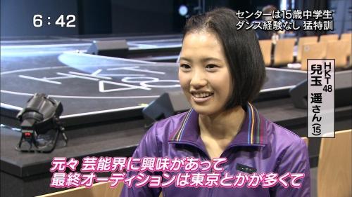 高須院長が、HKT48兒玉遥さんの写真を見て「普通の鼻に戻してあげるから来なさい。」とツイートwww2