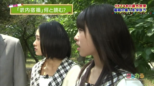 高須院長が、HKT48兒玉遥さんの写真を見て「普通の鼻に戻してあげるから来なさい。」とツイートwww8