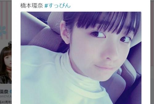 【画像】すっぴんの橋本環奈が可愛すぎる3