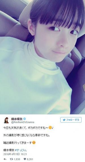 【画像】すっぴんの橋本環奈が可愛すぎる2