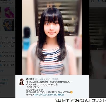 【画像】すっぴんの橋本環奈が可愛すぎる1
