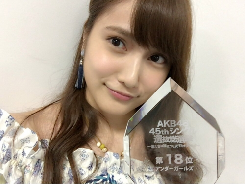 【AKB48】「AKBで一番の美女」入山杏奈、初の写真集発売決定 「なぜ今までなかったのか」とファンざわざわ2
