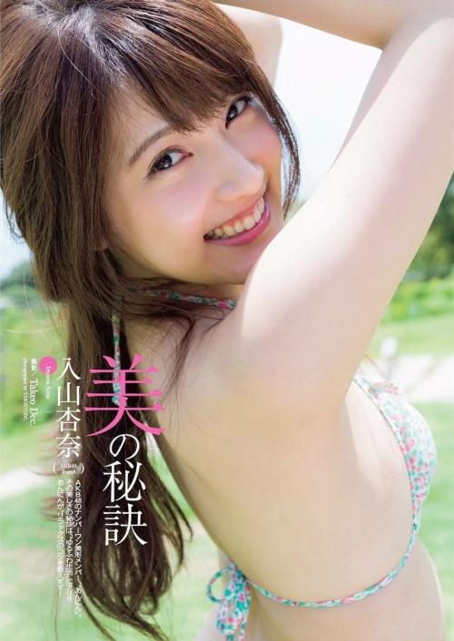 【画像】「AKBで一番の美女」入山杏奈、初の写真集発売決定 「なぜ今までなかったのか」とファンざわざわ5