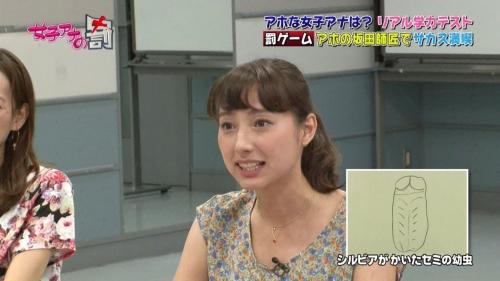 TBS加藤シルビアアナが結婚 お相手は同い年の一般男性「かけがえのない存在」1