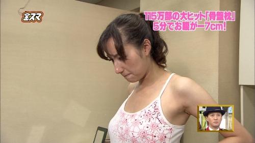TBS加藤シルビアアナが結婚 お相手は同い年の一般男性「かけがえのない存在」9