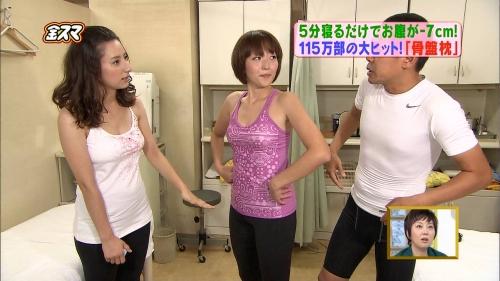 TBS加藤シルビアアナが結婚 お相手は同い年の一般男性「かけがえのない存在」16
