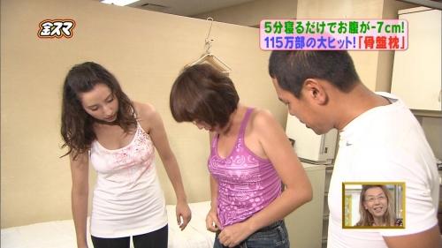 TBS加藤シルビアアナが結婚 お相手は同い年の一般男性「かけがえのない存在」15