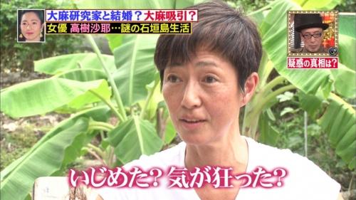 女優 高樹沙耶容疑者を大麻所持の現行犯で逮捕!8