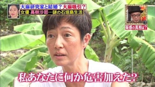 女優 高樹沙耶容疑者を大麻所持の現行犯で逮捕!7