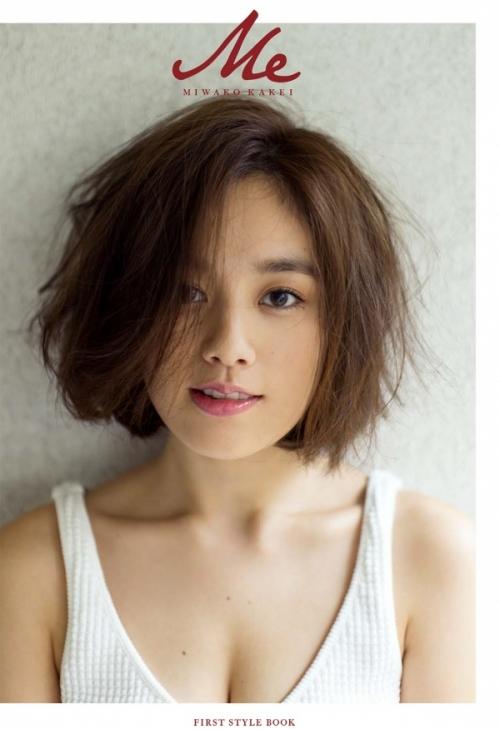【画像】筧美和子、スタイルブック『Me』と写真集『Parallel』で修正なしのすっぴんショットを披露6