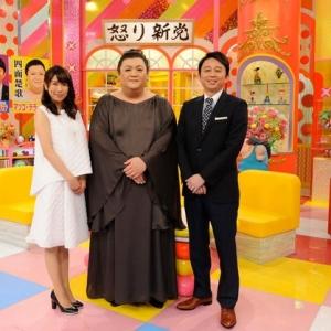 青山愛アナ初登場の「怒り新党」視聴率は9・8% 夏目アナ卒業影響?