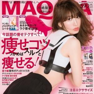 【AKB48】小嶋陽菜、美ヒップあらわなSEXYショーパン姿に大反響