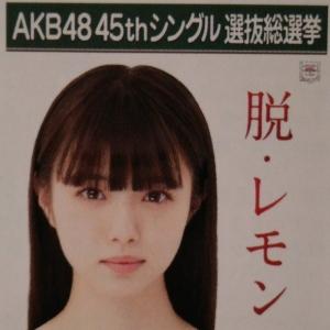 """【NMB48】「フレッシュレモンになりたいの~」市川美織が""""脱レモン""""人間宣言「素直に生きていたい。そう思っただけです」"""