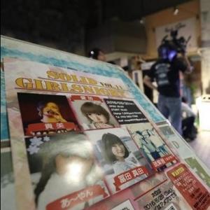 「ブログやツイッターに執拗に書き込み受けている」被害者の冨田真由さん、警察に相談 「21日にコンサート」と対応要請も
