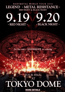 BABYMETAL、東京ドーム追加公演決定! 史上最大11万人でメタルの祭典を敢行
