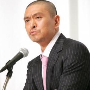 松本人志「芸能界辞めたくなる」海老蔵&麻央報道