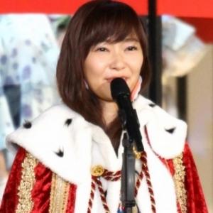 【第8回AKB総選挙】指原莉乃が史上初の2連覇