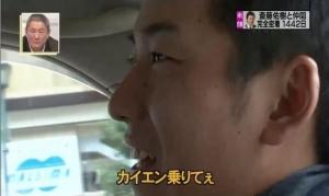 斎藤佑樹、ベースボール・マガジン社の社長にポルシェを提供されていた カイエン希望も貰えず