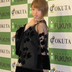 【AKB48】峯岸みなみ 写真集10万部売れたら「ふんどし!」