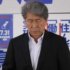 鳥越俊太郎、池上彰さんの選挙特番に出演しなかったことがネット上で波紋!「敵前逃亡かよ」 「逃げないで下さい」