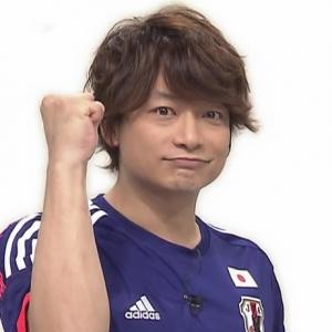 香取慎吾がサッカー日本代表応援団長を辞退 20日、スマステ生出演