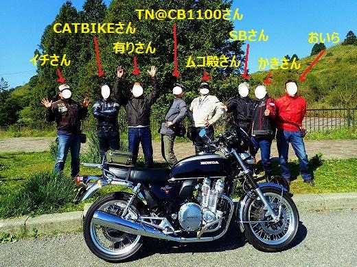 出無精おやじのバイク釣行ブログ...