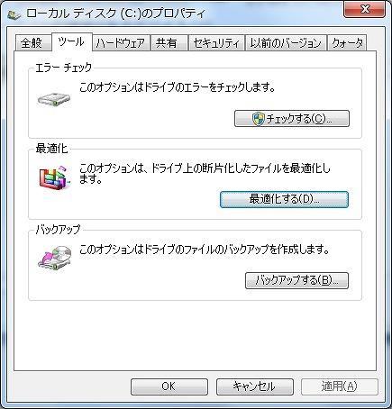 2016-09-22-01.jpg