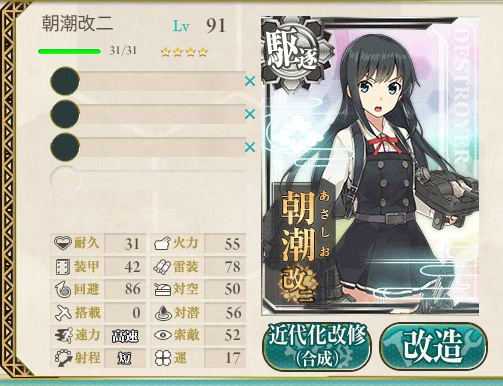 asasiokaini_04.jpg