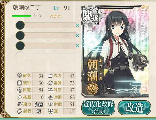 asasiokaini_09.jpg