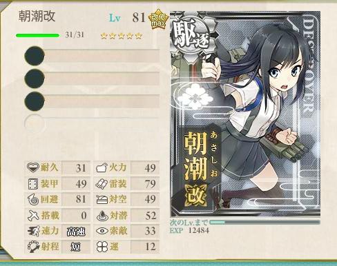 kanasa_01.jpg