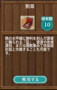 kanasa_02.jpg