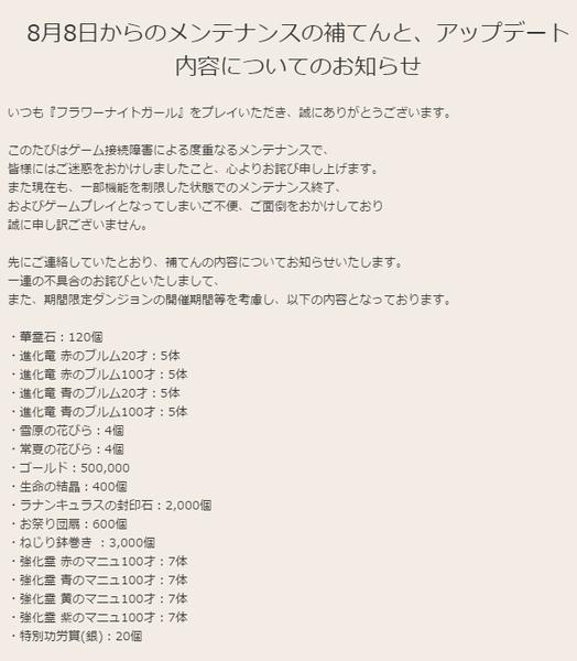 ohana_20160812_01.jpg