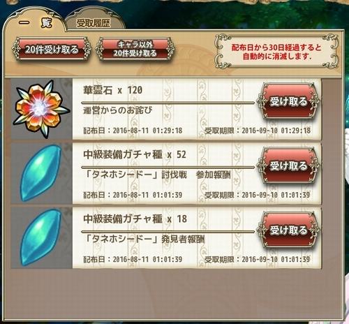 ohana_20160812_02.jpg