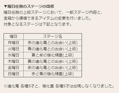 ohana_20160812_06.jpg