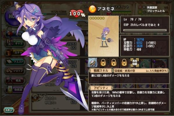 ohana_akivup3.jpg