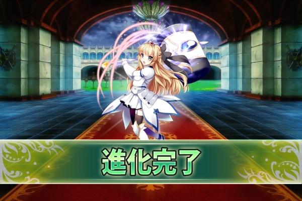ohana_ede_02.jpg